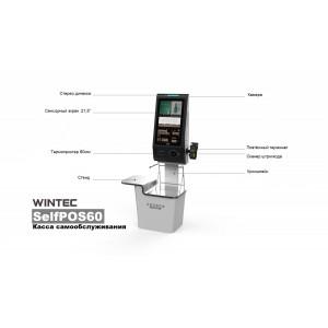 Касса самообслуживания Wintec SelfPos 60