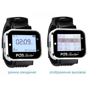 Пейджер-часы для официанта PS REAL