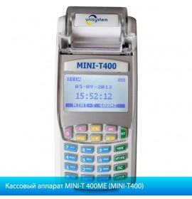 Кассовый аппарат МИНИ Т-400МЕ (MINI)