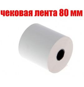 Чековая лента 80мм термо (розница)
