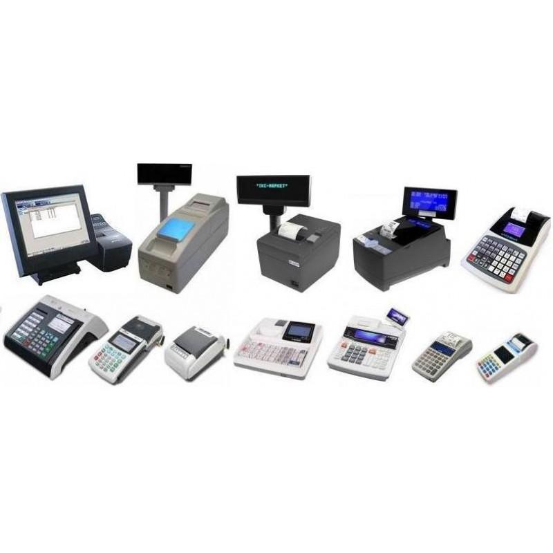 Кассовые аппараты и фискальные регистраторы (РРО)