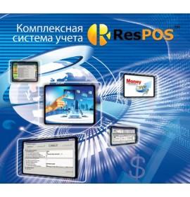 Программа автоматизации магазина и кафе ResPos