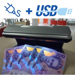 Детектор светодиодный DoDash DC 025 LED