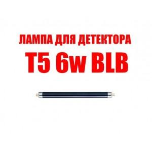 Ультрафиолетовая лампа для детектора валют T5 6w BLB