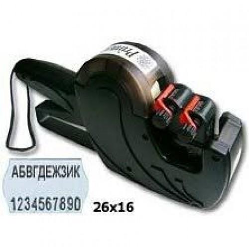 Этикет-пистолет двухстрочный Printex Z20 (10a+10n) ALFA