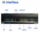 POS терминал LEABON LB-W7-A2 сенсорный
