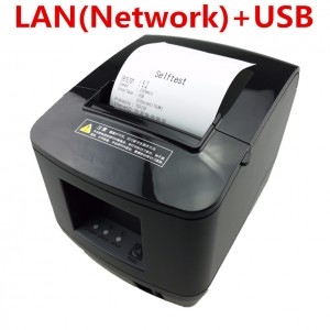Чековый принтер Xprinter XP-N200L (USB+Ethernet)