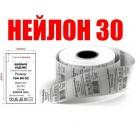 Текстильная лента НЕЙЛОН 30мм х 200м
