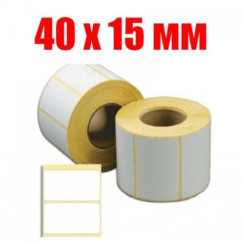 Термоэтикетка 40 мм Х 15 мм (2500шт)