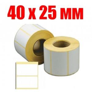 Термоэтикетка 40 мм Х 25 мм (1000шт)