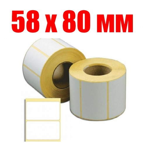 Термоэтикетка 58 мм Х 80 мм (500шт)