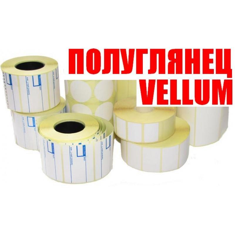 Этикетки Полуглянец (Vellum) (под риббон)