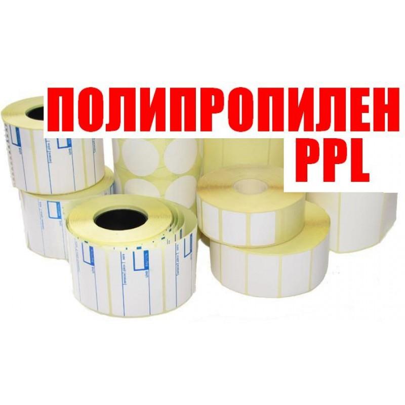 Этикетка полипропилен (Пленка PP / PE)