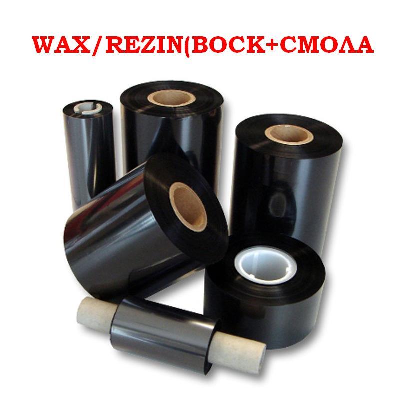 Риббон WAX/REZIN