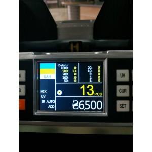 Счетчик сумматор NATIVE NV-520 UV