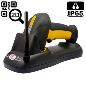 Промышленный сканер штрих кодов SunLux XL-9529