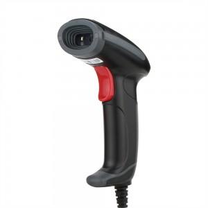 Сканер штрих кодов HEROJE H289U-2770