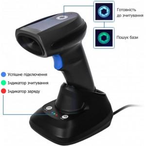 Сканер штрих-кодов ІКС-5208 с с кредлом USB (подставкой)