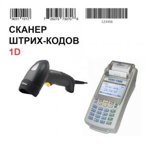 Сканер штрих-кода Newland HR11 для кассовых аппаратов МИНИ