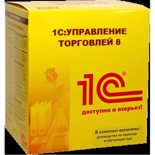 1С: Предприятие 8. Управление торговлей для Украины (Программная лицензия)