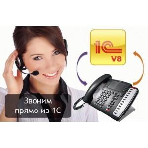 Панель телефонии для 1С:Підприємство