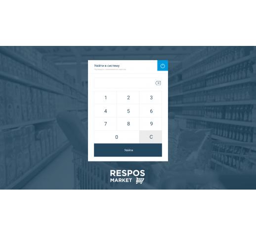 Программа для автоматизации супермаркета ResPOS Market