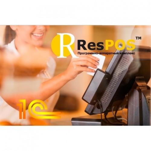ResPOS 1С Предприятие 8.2. Restaurant