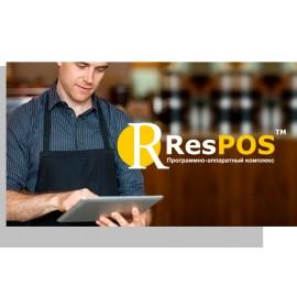 Программа для автоматизации ресторана ResPOS Restaurant