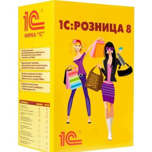 1С:Предприятие 8. Магазин одежды и обуви для Украины