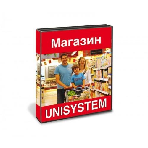 Программа автоматизации торговли UNISYSTEM