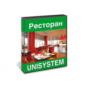 Программный комплекс UNISYSTEM Ресторан