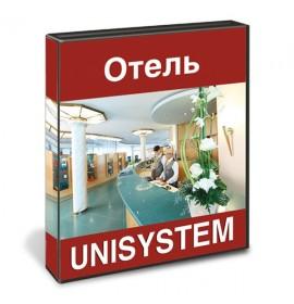 Программа автоматизации отеля UNISYSTEM