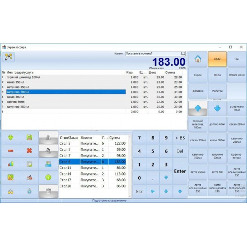 Программа для автоматизации учета Unipro