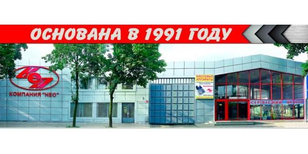 Центр Сервисного Обслуживания кассовой техники «НЕО»