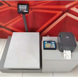 FasPrint | Устройство для фасовки и маркировки продукции (USB)