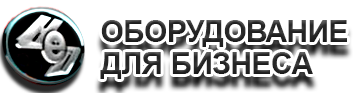 Компания НЕО