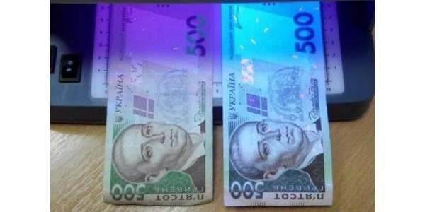 Фальшивые деньги наводнили Украину.