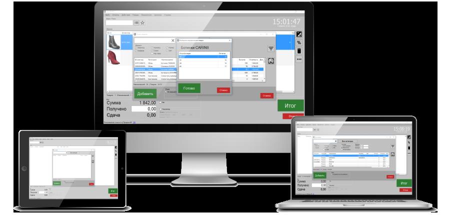 GBS Market программа для торговли и автоматизации бизнеса
