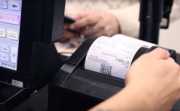 Новые требования к содержанию чеков
